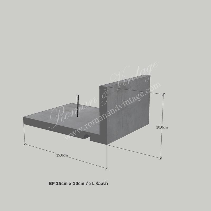 บัวปูนปั้น แบบโมเดิร์น บัวปูนปั้น แบบโมเดิร์น                                             BP 15cm x 10cm           L