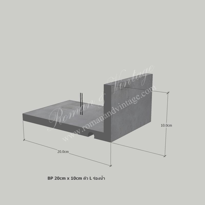 บัวปูนปั้น แบบโมเดิร์น บัวปูนปั้น แบบโมเดิร์น                                             BP 20cm x 10cm           L