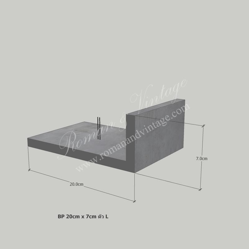 บัวปูนปั้น แบบโมเดิร์น บัวปูนปั้น แบบโมเดิร์น                                             BP 20cm x 7cm           L