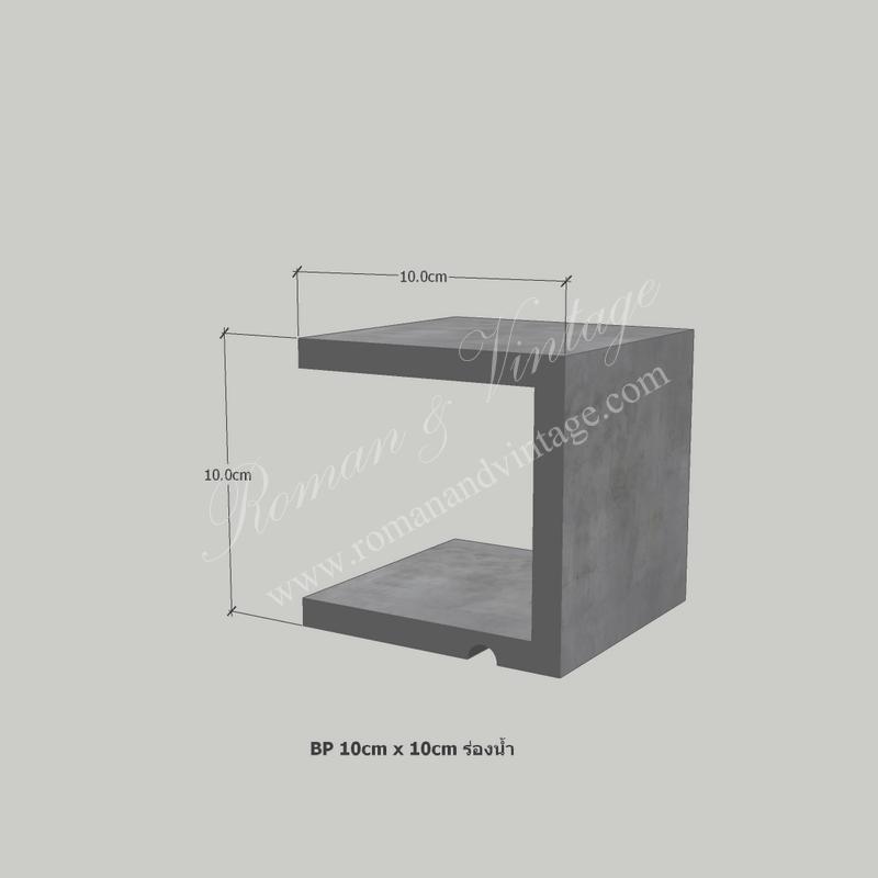 บัวปูนปั้น แบบโมเดิร์น บัวปูนปั้น แบบโมเดิร์น                    BP 10cm x 10cm