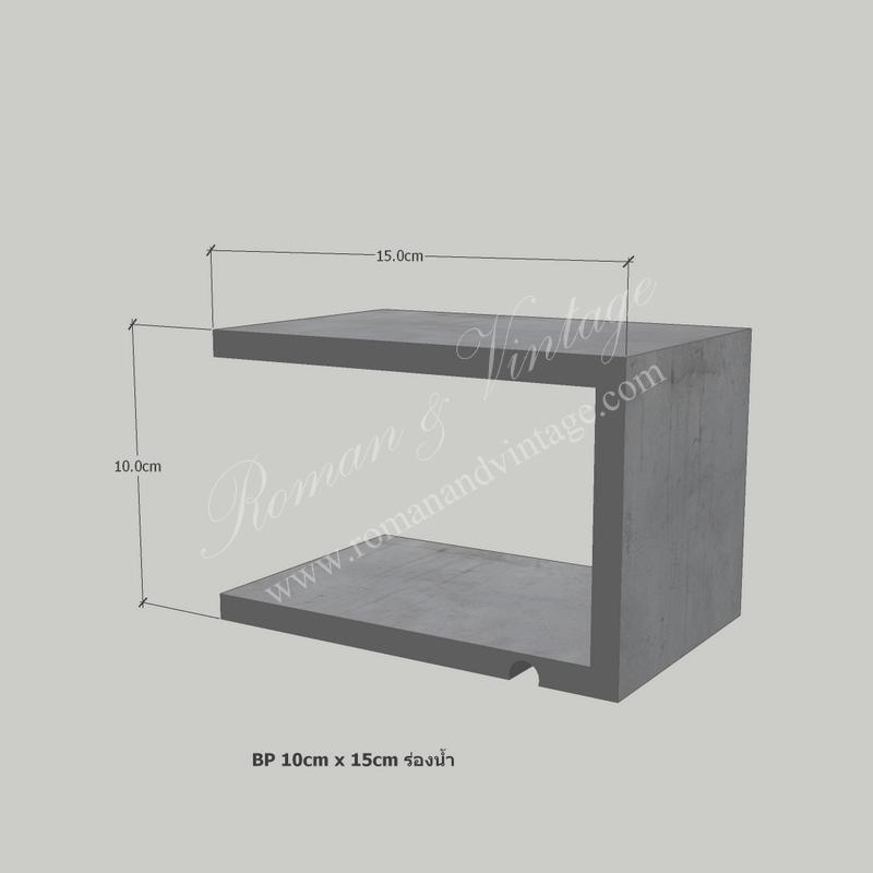 บัวปูนปั้น แบบโมเดิร์น บัวปูนปั้น แบบโมเดิร์น                    BP 10cm x 15cm