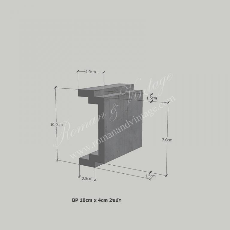 บัวปูนปั้น แบบโมเดิร์น บัวปูนปั้น แบบโมเดิร์น                    BP 10cm x 4cm 2              768x768