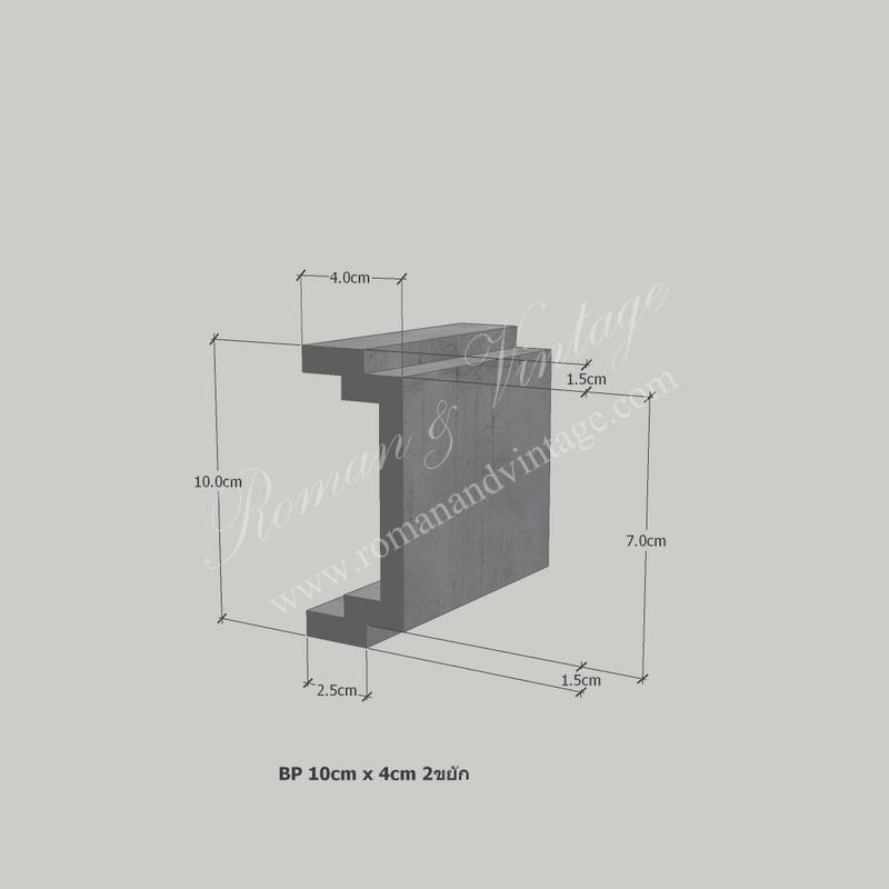 บัวปูนปั้น แบบโมเดิร์น บัวปูนปั้น แบบโมเดิร์น                    BP 10cm x 4cm 2