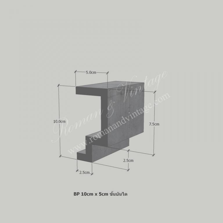 บัวปูนปั้น แบบโมเดิร์น บัวปูนปั้น แบบโมเดิร์น                    BP 10cm x 5cm                             768x768