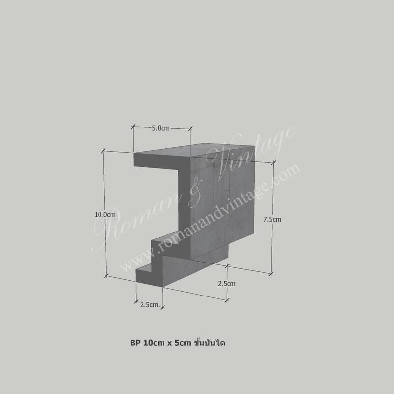บัวปูนปั้น แบบโมเดิร์น บัวปูนปั้น แบบโมเดิร์น                    BP 10cm x 5cm