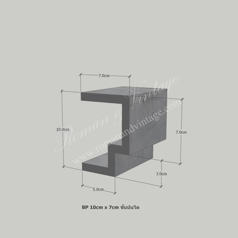 บัวปูนปั้น แบบโมเดิร์น บัวปูนปั้น แบบโมเดิร์น                    BP 10cm x 7cm