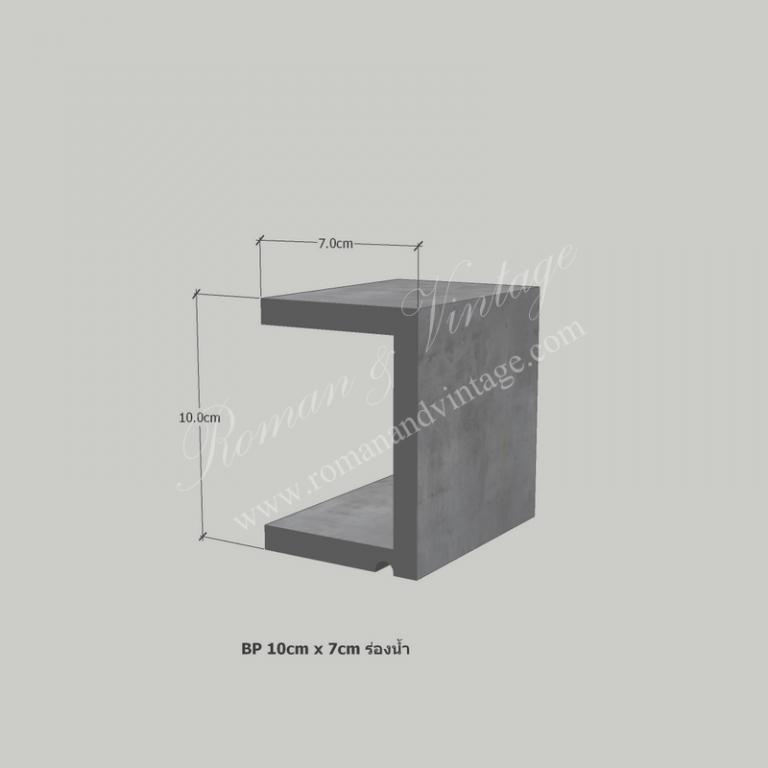 บัวปูนปั้น แบบโมเดิร์น บัวปูนปั้น แบบโมเดิร์น                    BP 10cm x 7cm                       768x768