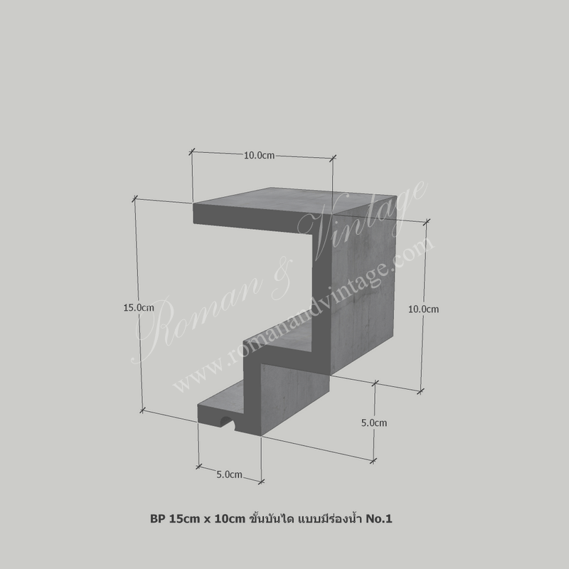 บัวปูนปั้น แบบโมเดิร์น บัวปูนปั้น แบบโมเดิร์น                    BP 15cm x 10cm                                                                  No