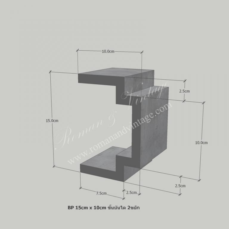 บัวปูนปั้น แบบโมเดิร์น บัวปูนปั้น แบบโมเดิร์น                    BP 15cm x 10cm                             2              768x768