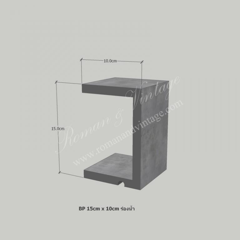 บัวปูนปั้น แบบโมเดิร์น บัวปูนปั้น แบบโมเดิร์น                    BP 15cm x 10cm                       768x768