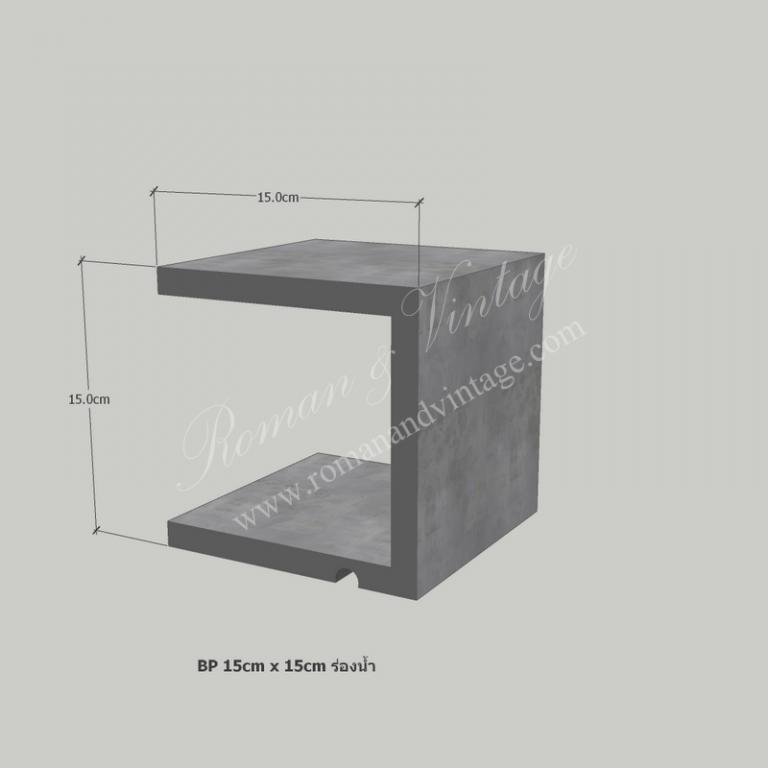 บัวปูนปั้น แบบโมเดิร์น บัวปูนปั้น แบบโมเดิร์น                    BP 15cm x 15cm                       768x768