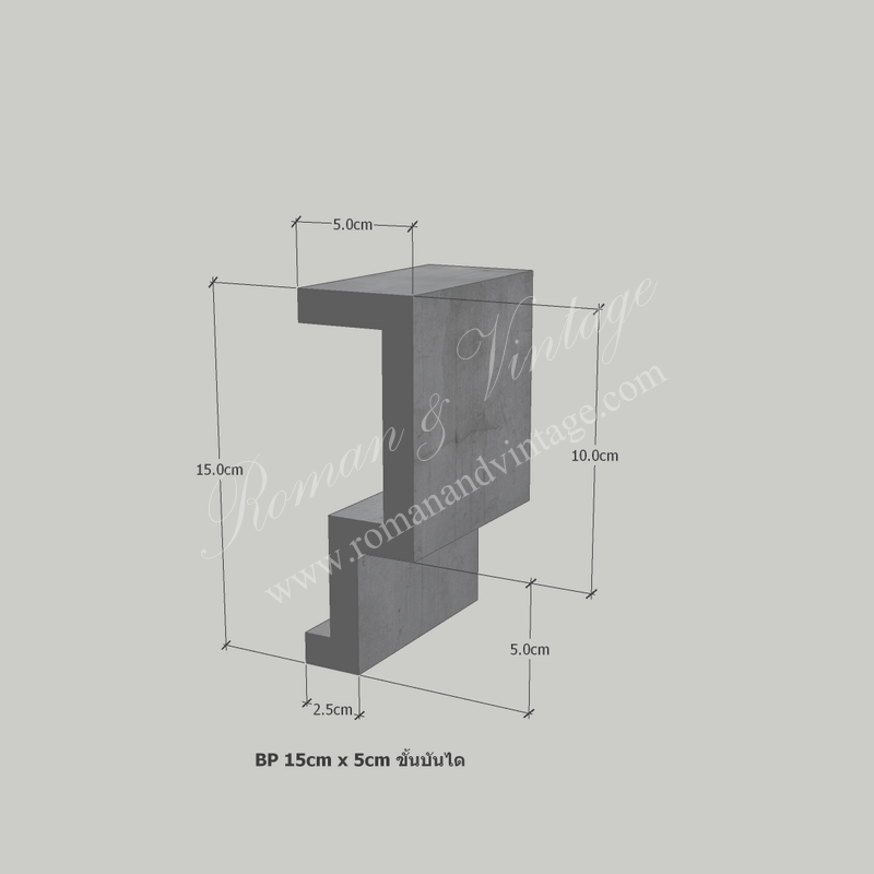 บัวปูนปั้น แบบโมเดิร์น บัวปูนปั้น แบบโมเดิร์น                    BP 15cm x 5cm