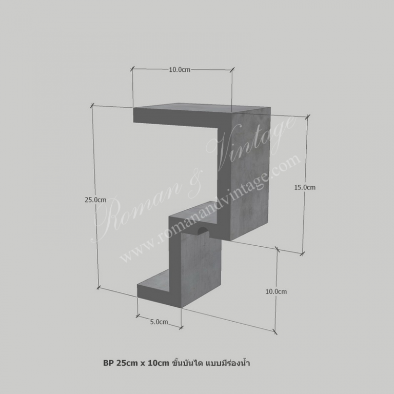 บัวปูนปั้น แบบโมเดิร์น บัวปูนปั้น แบบโมเดิร์น                    BP 25cm x 10cm                                                                  768x768