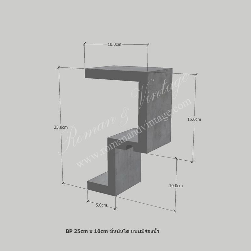 บัวปูนปั้น แบบโมเดิร์น บัวปูนปั้น แบบโมเดิร์น                    BP 25cm x 10cm