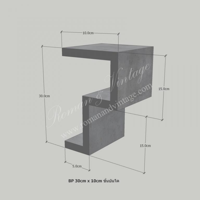 บัวปูนปั้น แบบโมเดิร์น บัวปูนปั้น แบบโมเดิร์น                    BP 30cm x 10cm                             768x768