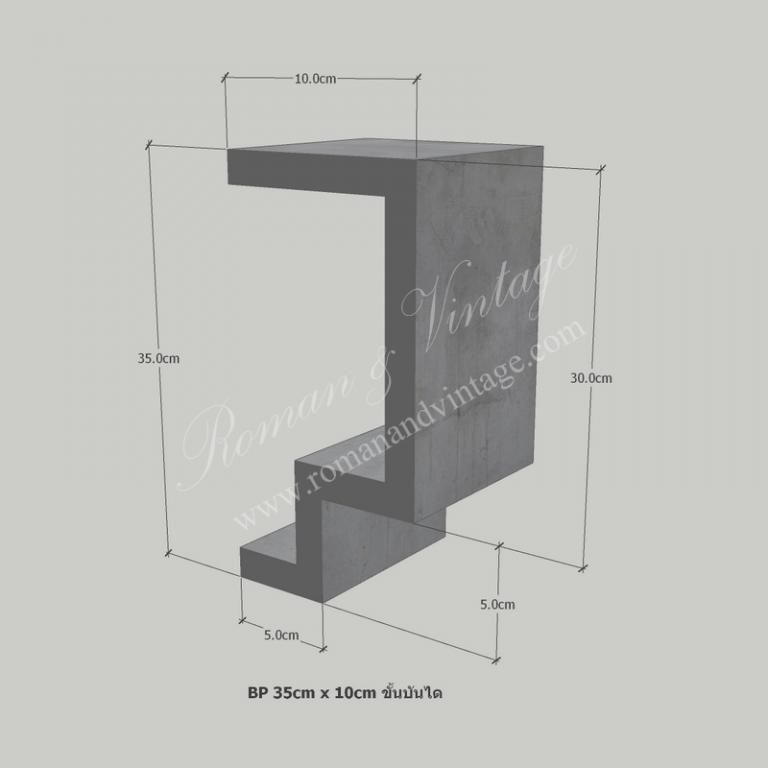 บัวปูนปั้น แบบโมเดิร์น บัวปูนปั้น แบบโมเดิร์น                    BP 35cm x 10cm                             768x768