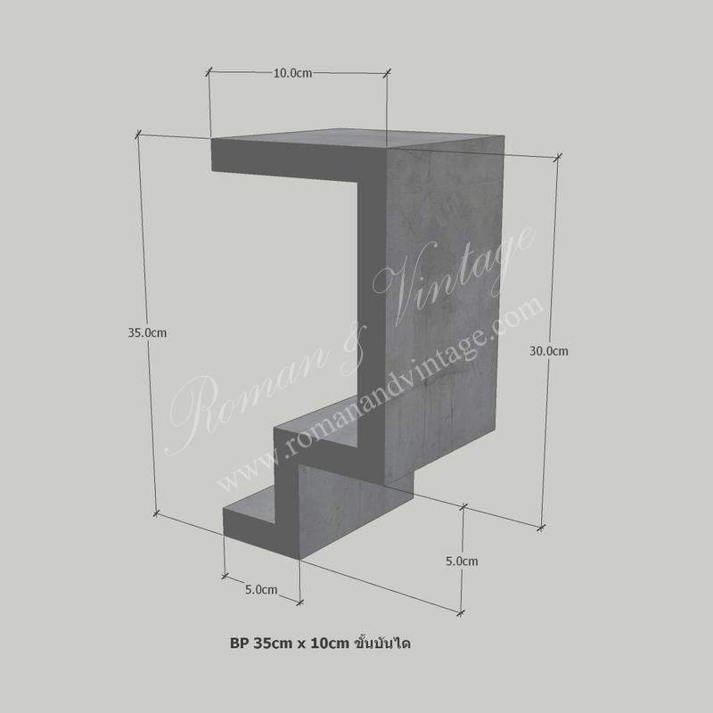 บัวปูนปั้น แบบโมเดิร์น บัวปูนปั้น แบบโมเดิร์น                    BP 35cm x 10cm