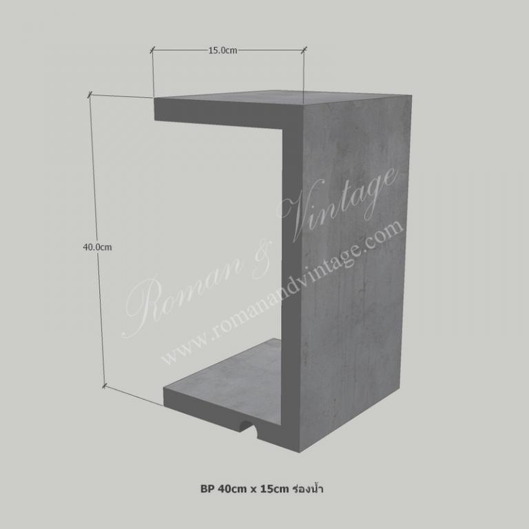 บัวปูนปั้น แบบโมเดิร์น บัวปูนปั้น แบบโมเดิร์น                    BP 40cm x 15cm                       768x768
