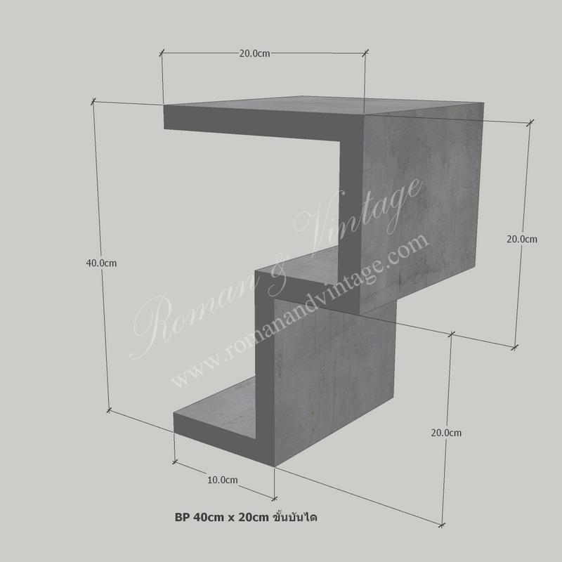 บัวปูนปั้น แบบโมเดิร์น บัวปูนปั้น แบบโมเดิร์น                    BP 40cm x 20cm