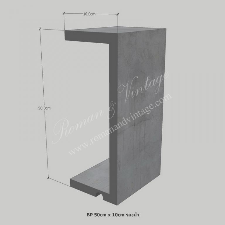 บัวปูนปั้น แบบโมเดิร์น บัวปูนปั้น แบบโมเดิร์น                    BP 50cm x 10cm                       768x768