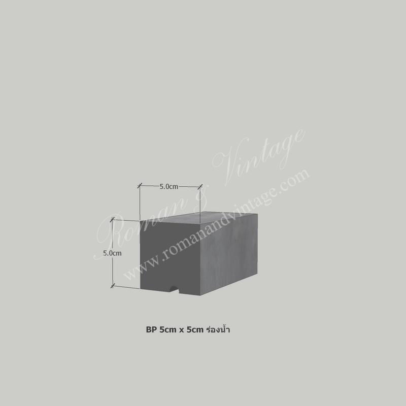 บัวปูนปั้น แบบโมเดิร์น บัวปูนปั้น แบบโมเดิร์น                    BP 5cm x 5cm