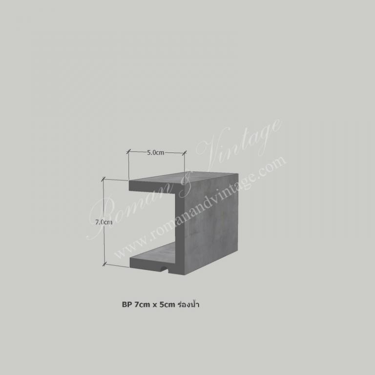 บัวปูนปั้น แบบโมเดิร์น บัวปูนปั้น แบบโมเดิร์น                    BP 7cm x 5cm                       768x768
