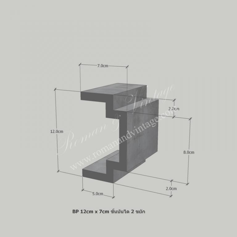 บัวปูนปั้น แบบโมเดิร์น บัวปูนปั้น แบบโมเดิร์น                    EP 12cm x 7cm                             2              768x768