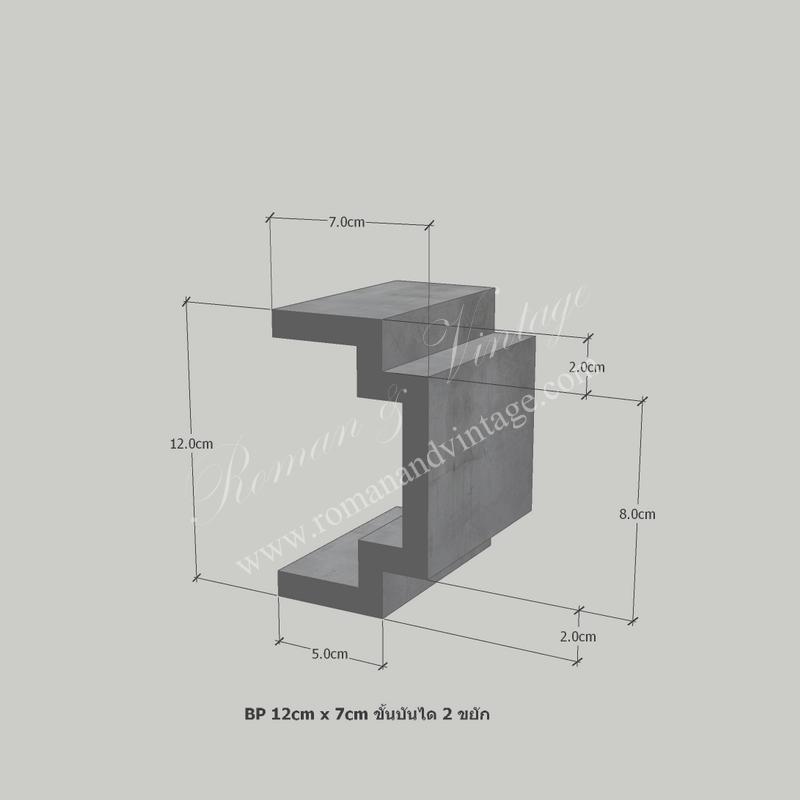 บัวปูนปั้น แบบโมเดิร์น บัวปูนปั้น แบบโมเดิร์น                    EP 12cm x 7cm                             2