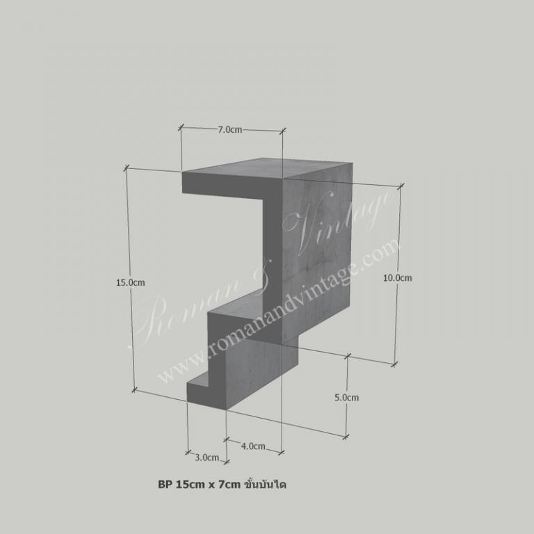 บัวปูนปั้น แบบโมเดิร์น บัวปูนปั้น แบบโมเดิร์น                    EP 15cm x 7cm                             768x768