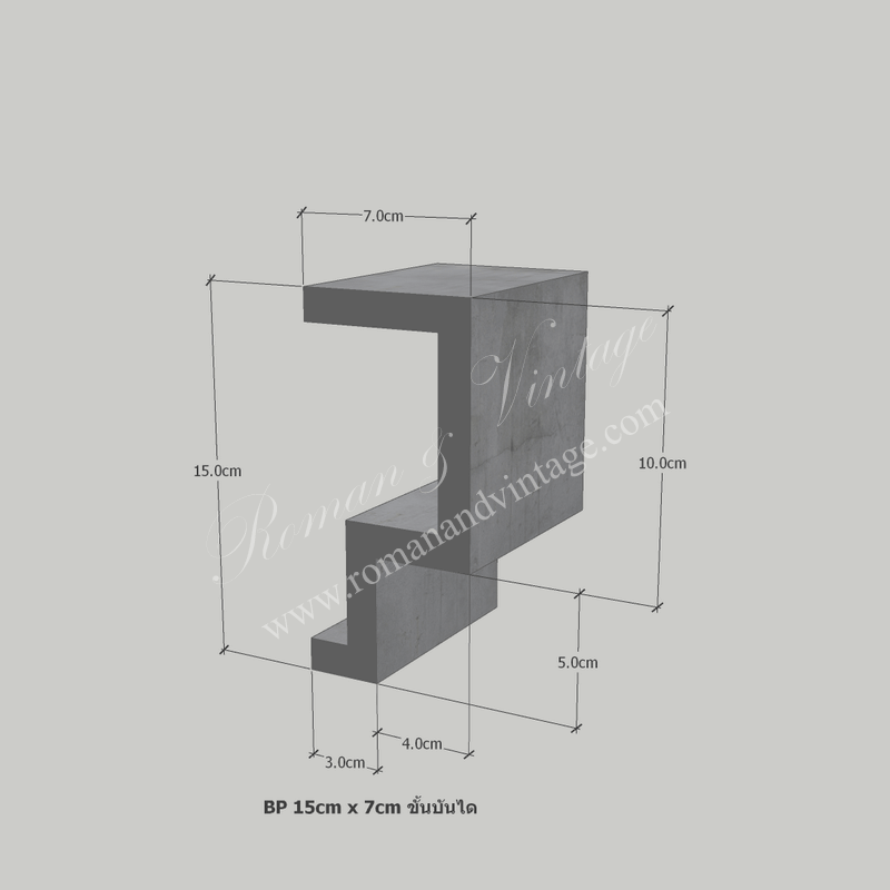 บัวปูนปั้น แบบโมเดิร์น บัวปูนปั้น แบบโมเดิร์น                    EP 15cm x 7cm